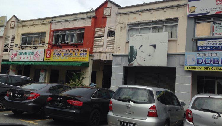 Shop 2 story eria